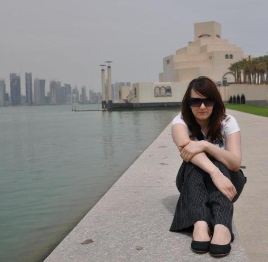 Posao u Kataru